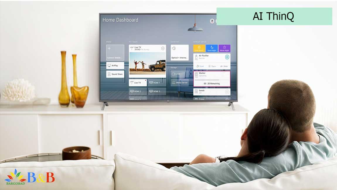 امکانات هوشمند تلویزیون ال جی UP7500