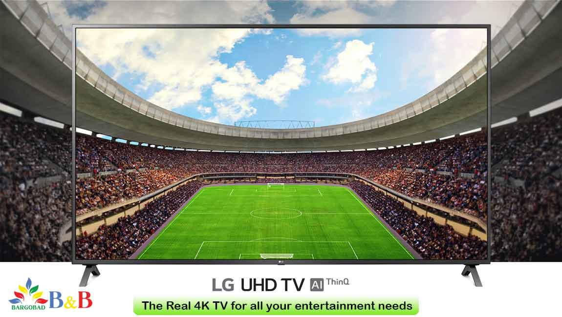کیفیت تصویر تلویزیون 55 اینچ ال جی UN711