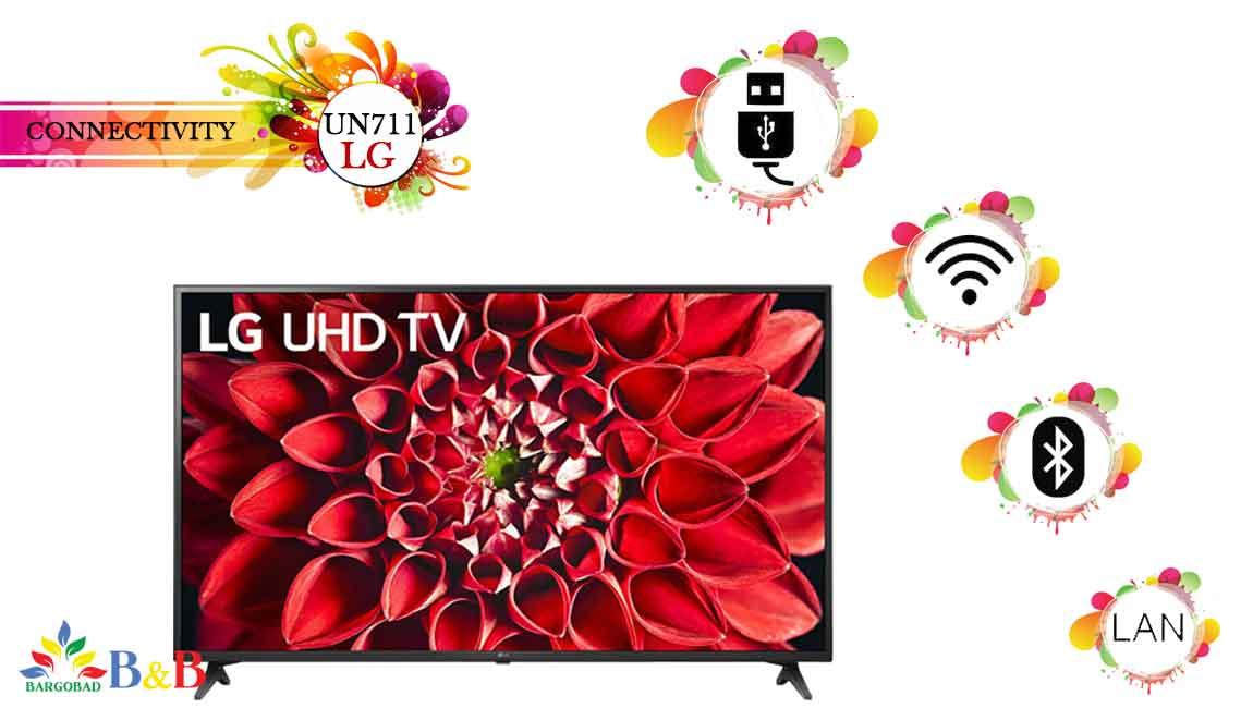 درگاه های ارتباطی تلویزیون 55 اینچ ال جی UN711