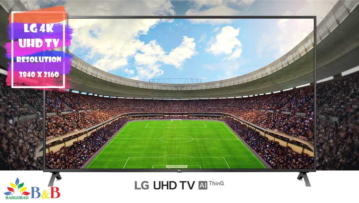 کیفیت تصویر تلویزیون ال جی UN7180