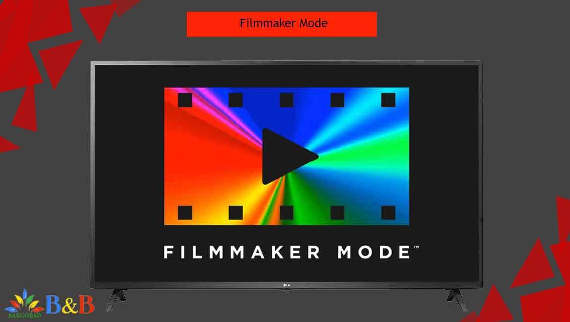 قابلیت Filmmaker Mode در تلویزیون ال جی UP7340