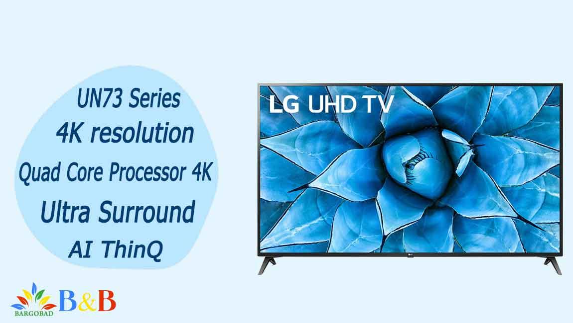 نقاط قوت و ضعف تلویزیون 70 اینچ ال جی UN7380