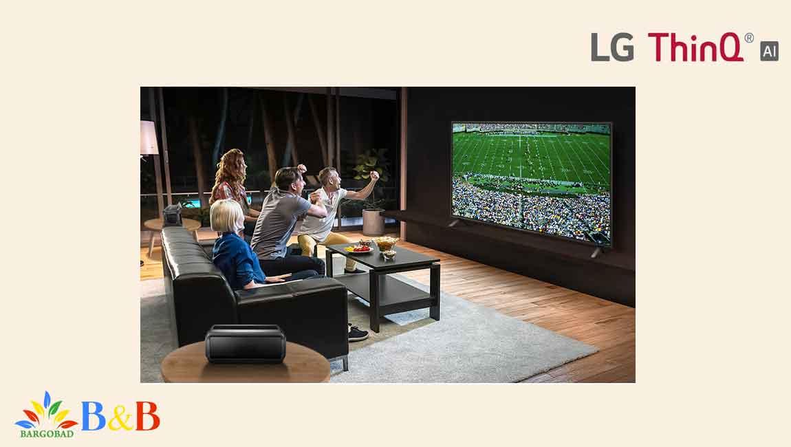 هوش مصنوعی تلویزیون 70 اینچ ال جی UN7380