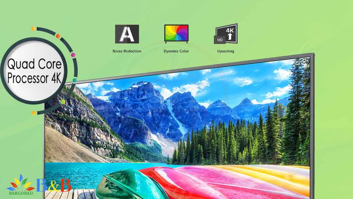 پردازنده تلویزیون 55 اینچ ال جی UN8060