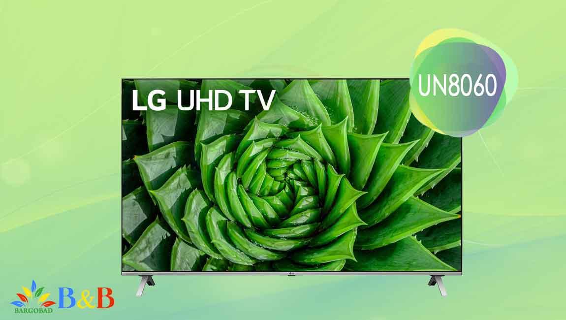 معرفی تلویزیون 55 اینچ ال جی UN8060