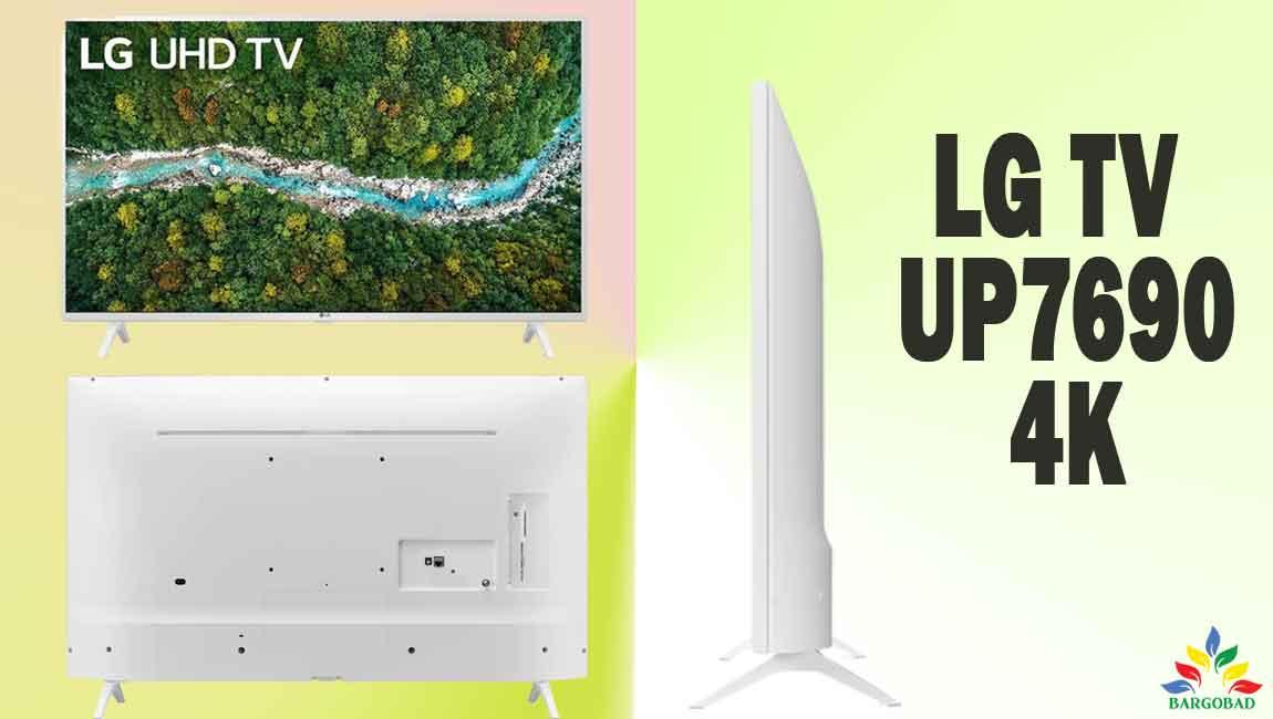 طراحی تلویزیون ال جی UP7690