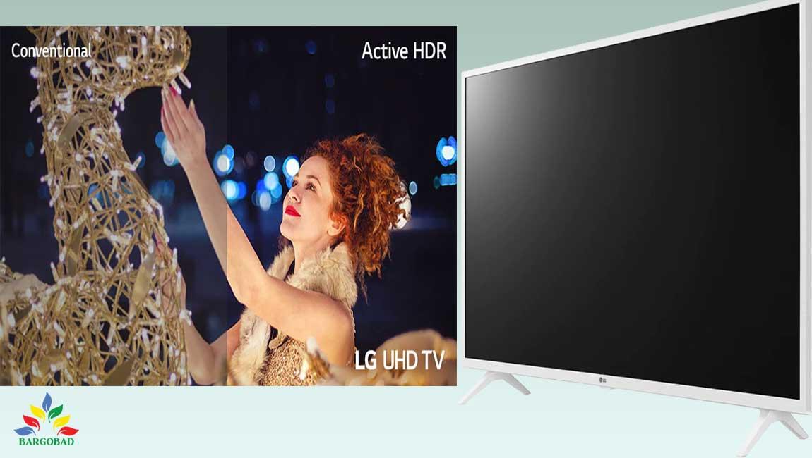 قابلیت HDR در تلویزیون ال جی UP7690