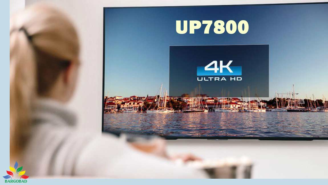 کیفیت تصویر تلویزیون ال جی UP7800