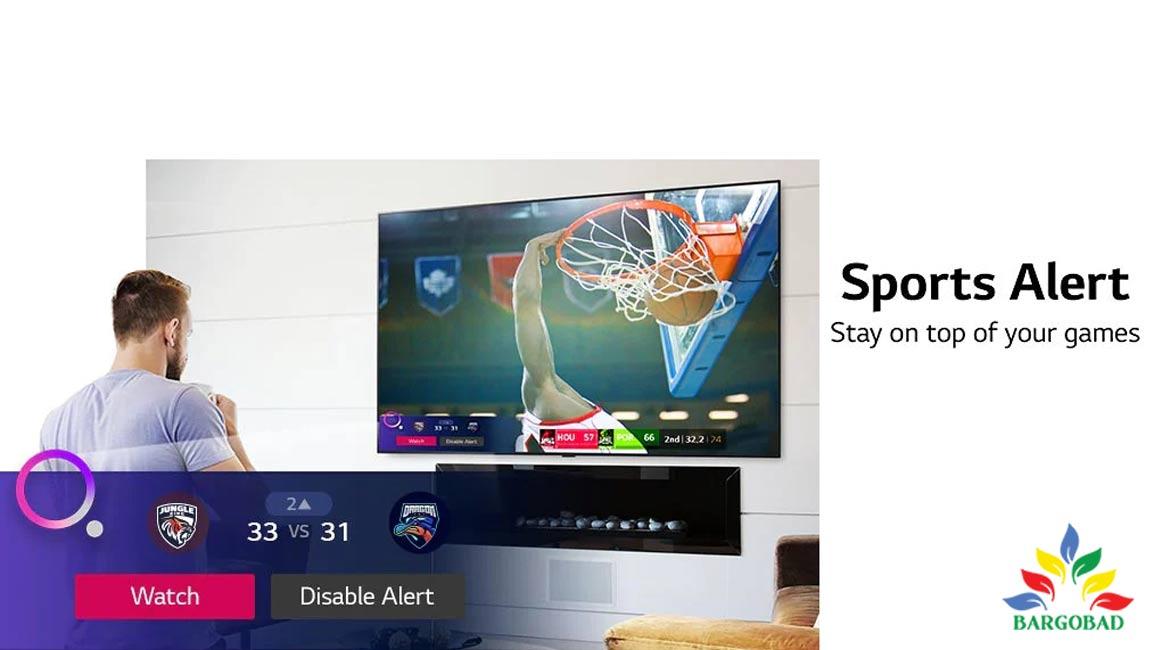 Sport Alert در تلویزیون ال جی UP8070