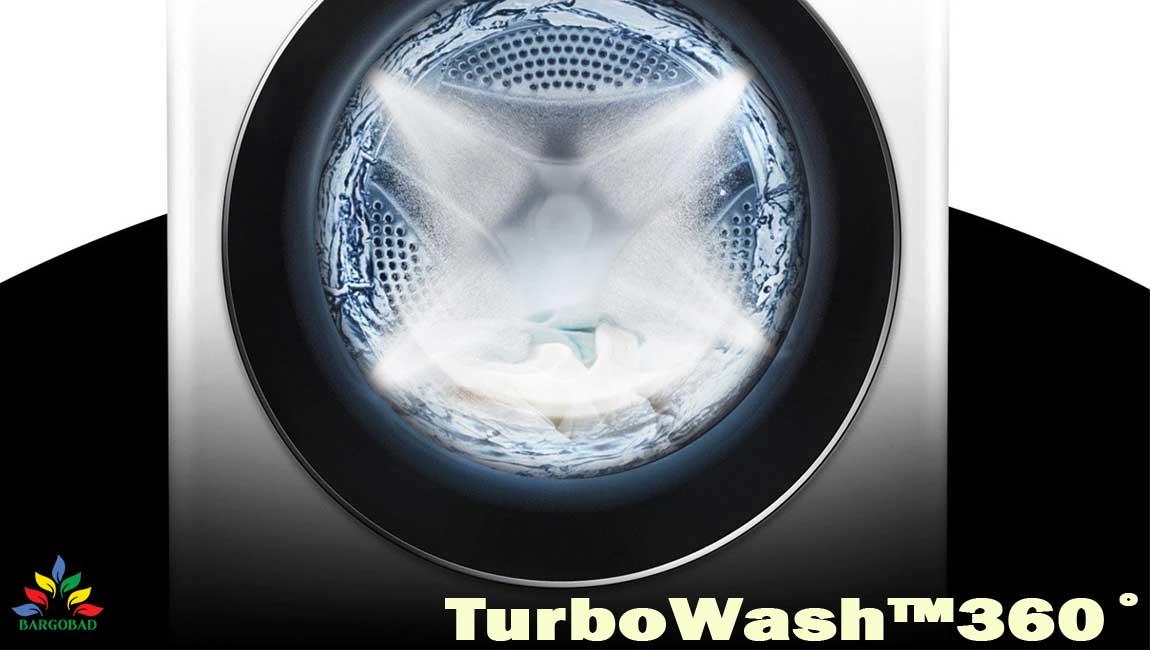 قابلیت TurboWASH در لباسشویی ال جی V10