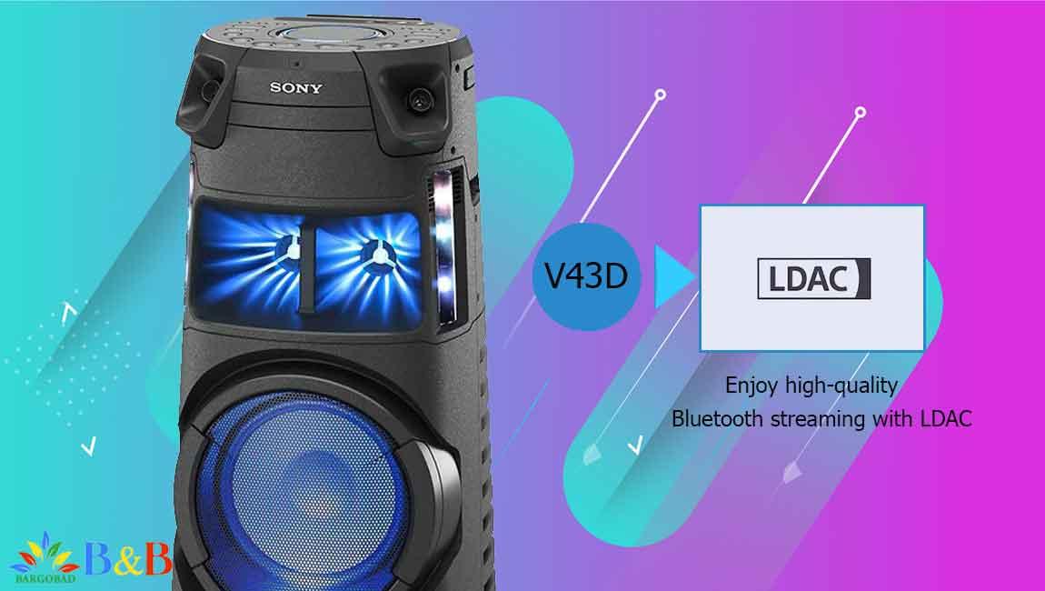 LDAC در سیستم صوتی V43D