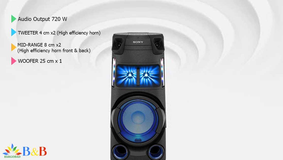 کیفیت صدا در سیستم صوتی V43