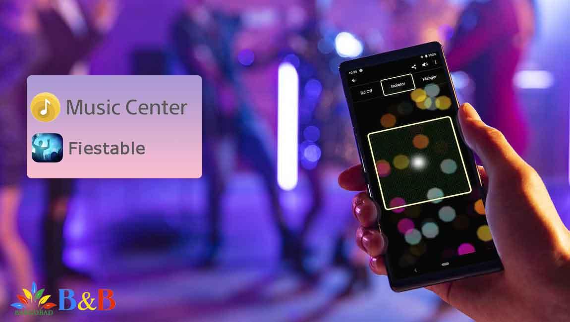 کنترل شیک V73 توسط گوشی