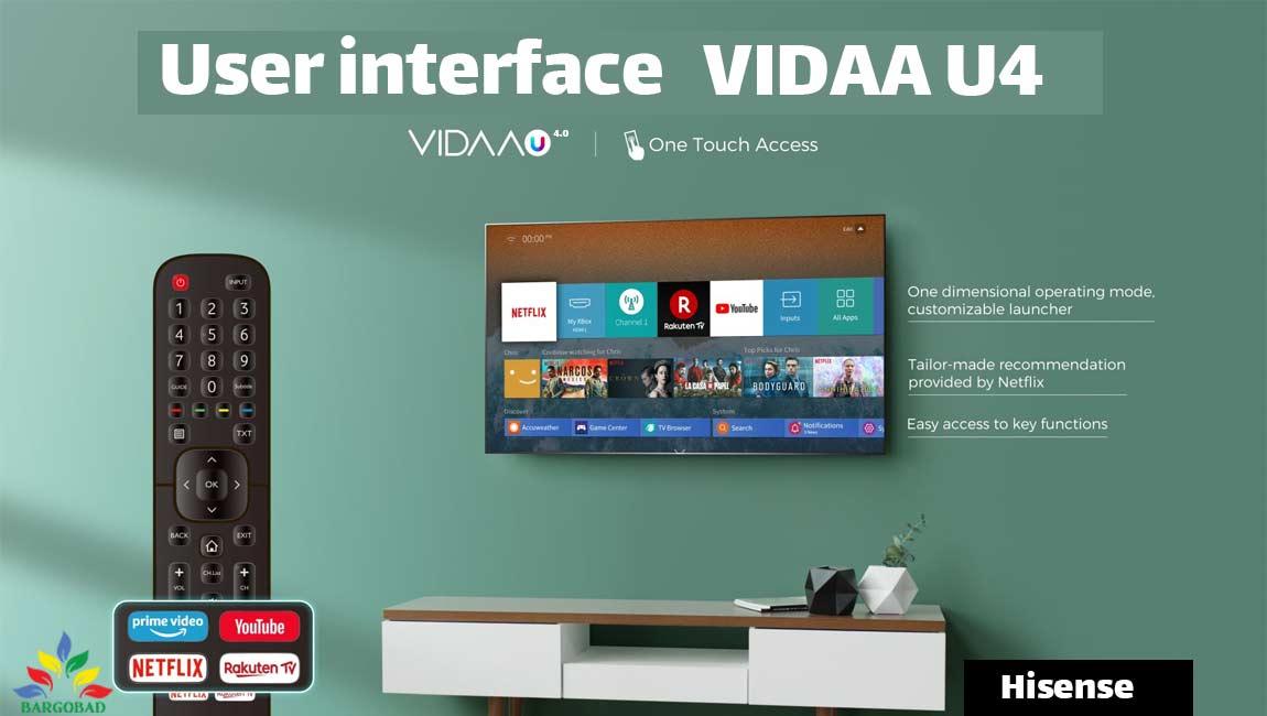 سیستم عامل VIDAA در تلویزیون هایسنس U7WF