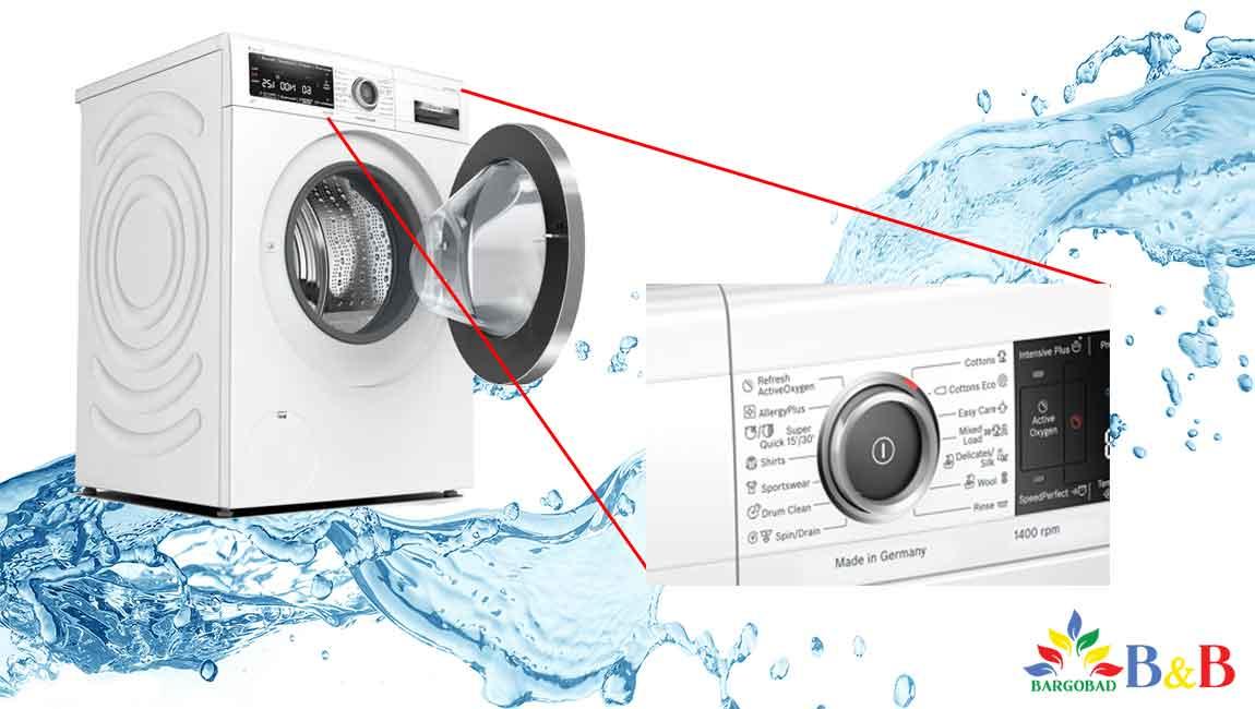 طراحی ماشین لباسشویی 9 کیلو بوش WAV28L90ME