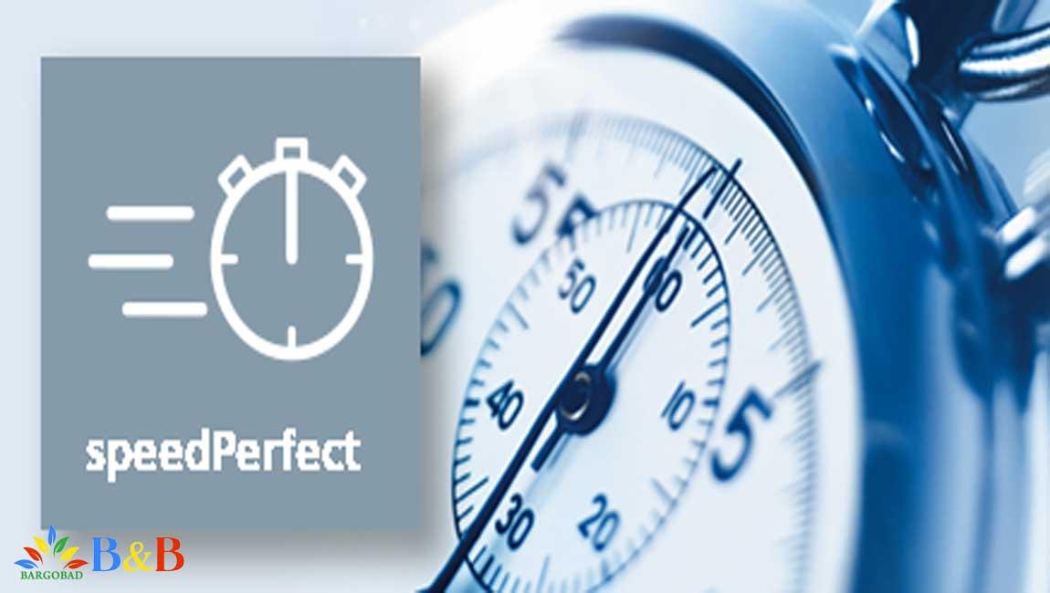شست وشو سریع با گزینه speedperfect