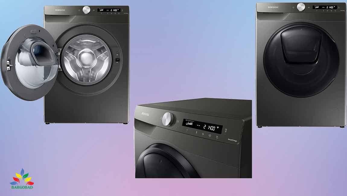 طراحی ماشین لباسشویی 8 کیلو سامسونگ WD80T