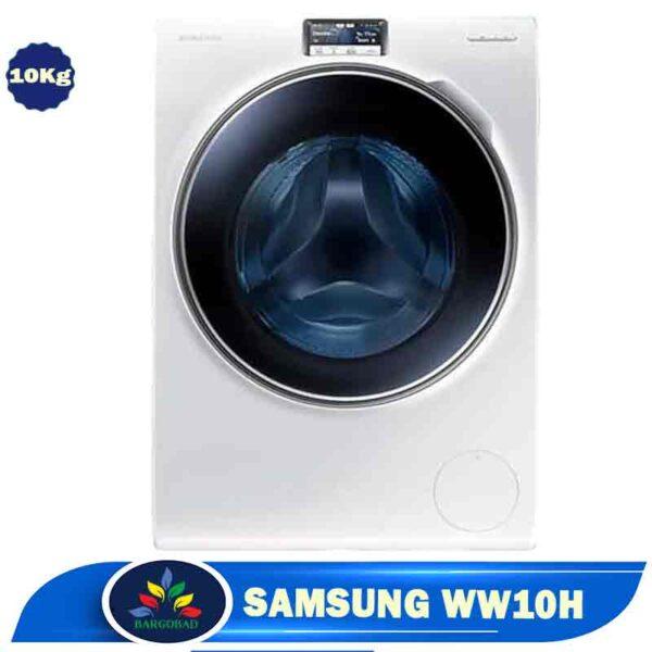 ماشین لباسشویی 10 کیلو سامسونگ WW10H9600