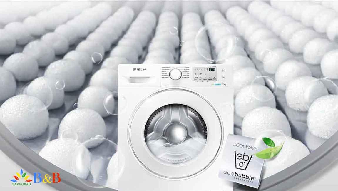 برنامه Eco Bubble در لباسشویی سامسونگ 4260