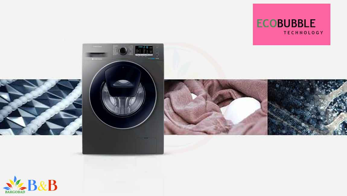 Eco Bubble لباسشویی سامسونگ 5210