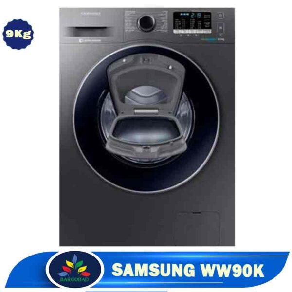 ماشین لباسشویی 9 کیلو سامسونگ WW90K