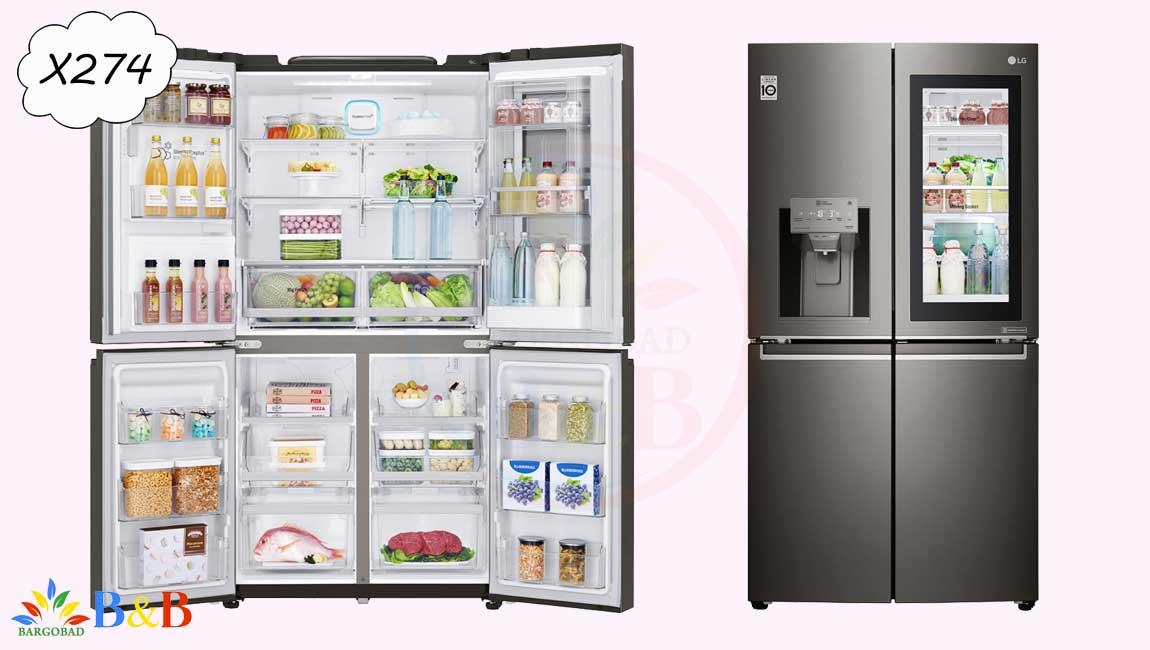 خرید یخچال ال جی X274