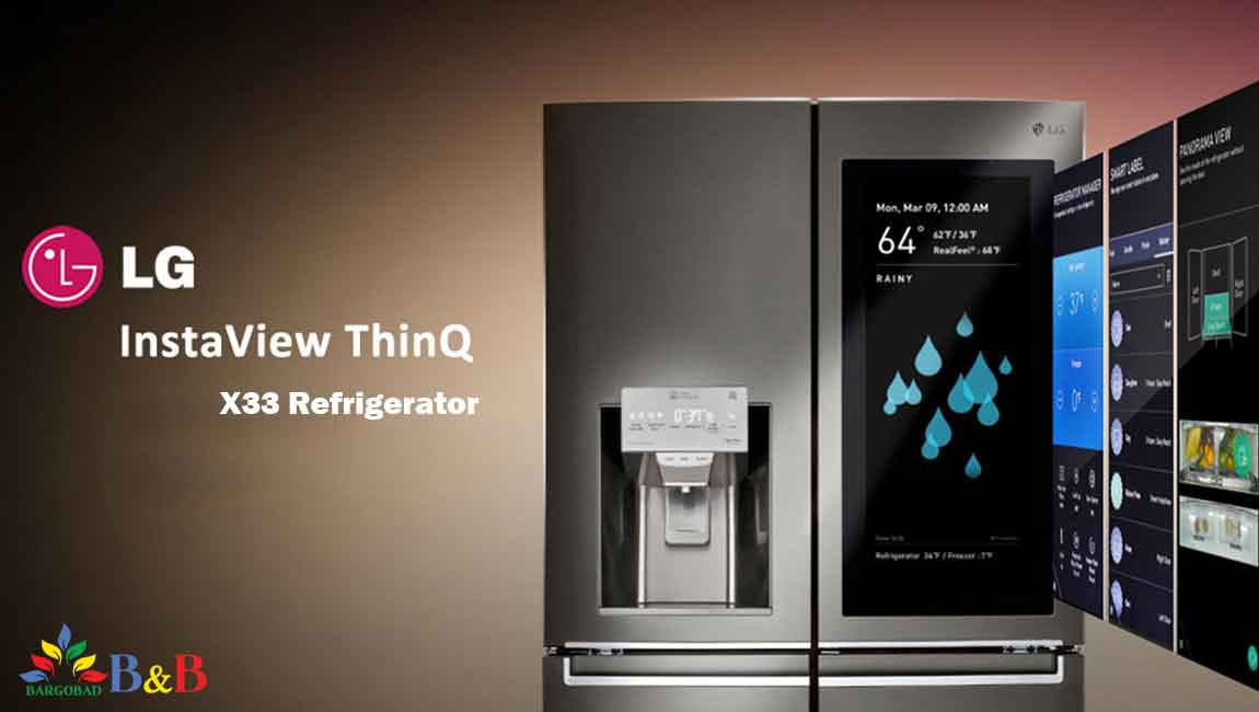 هوش مصنوعی یخچال ال جی X334