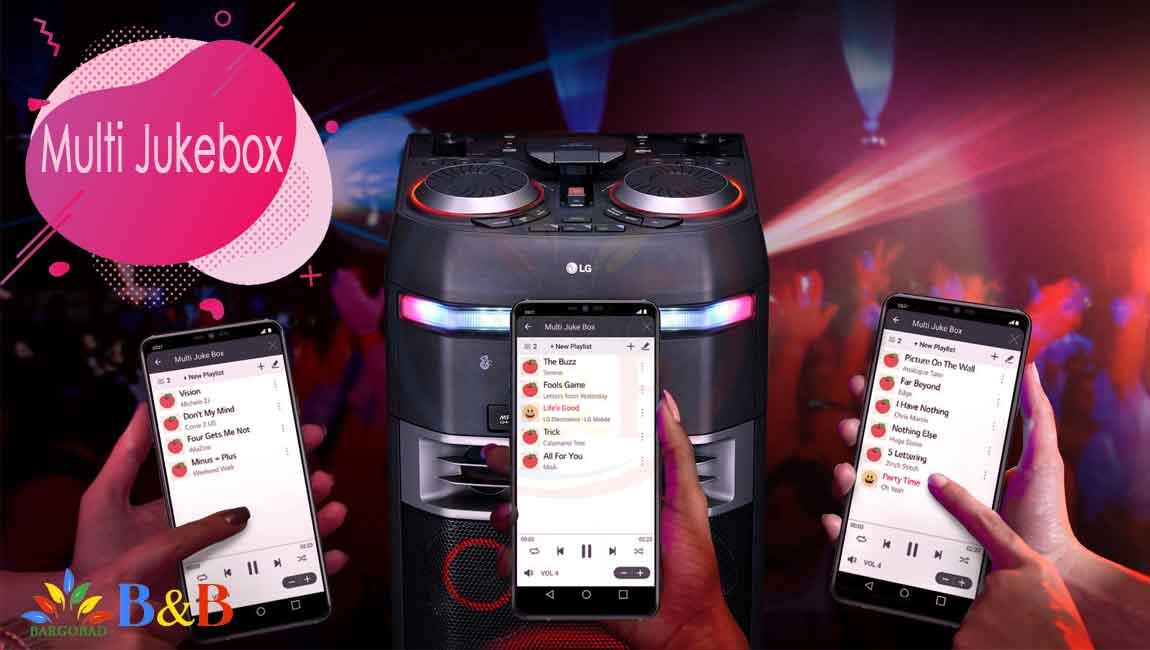 قابلیت پیشرفته Multi Jukebox