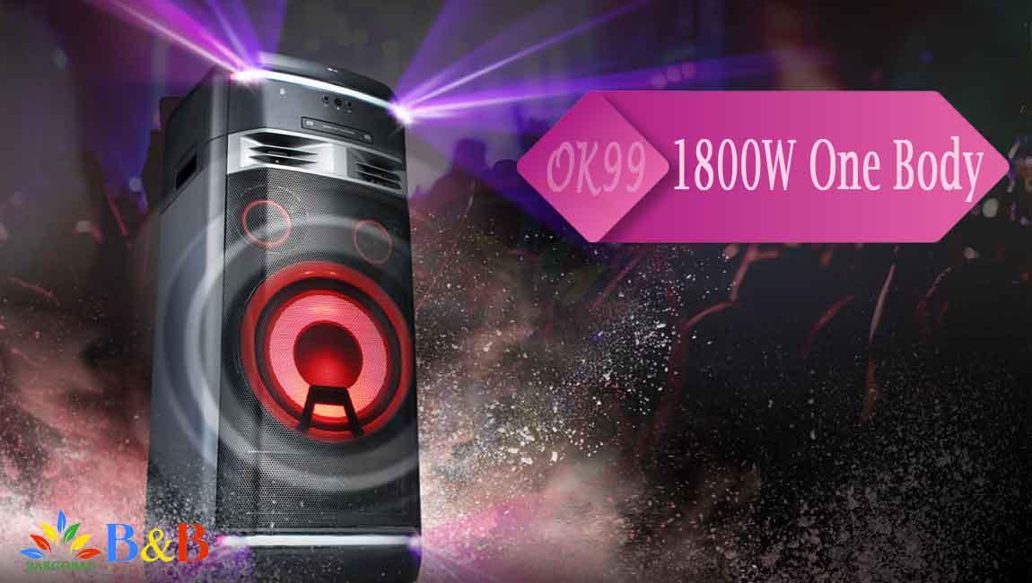 قدرت وتوان صوتی OK99