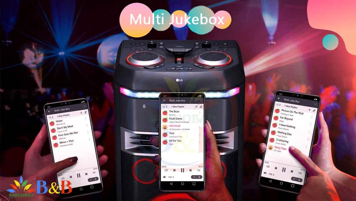 قابلیت Multi Jukebox در OK99