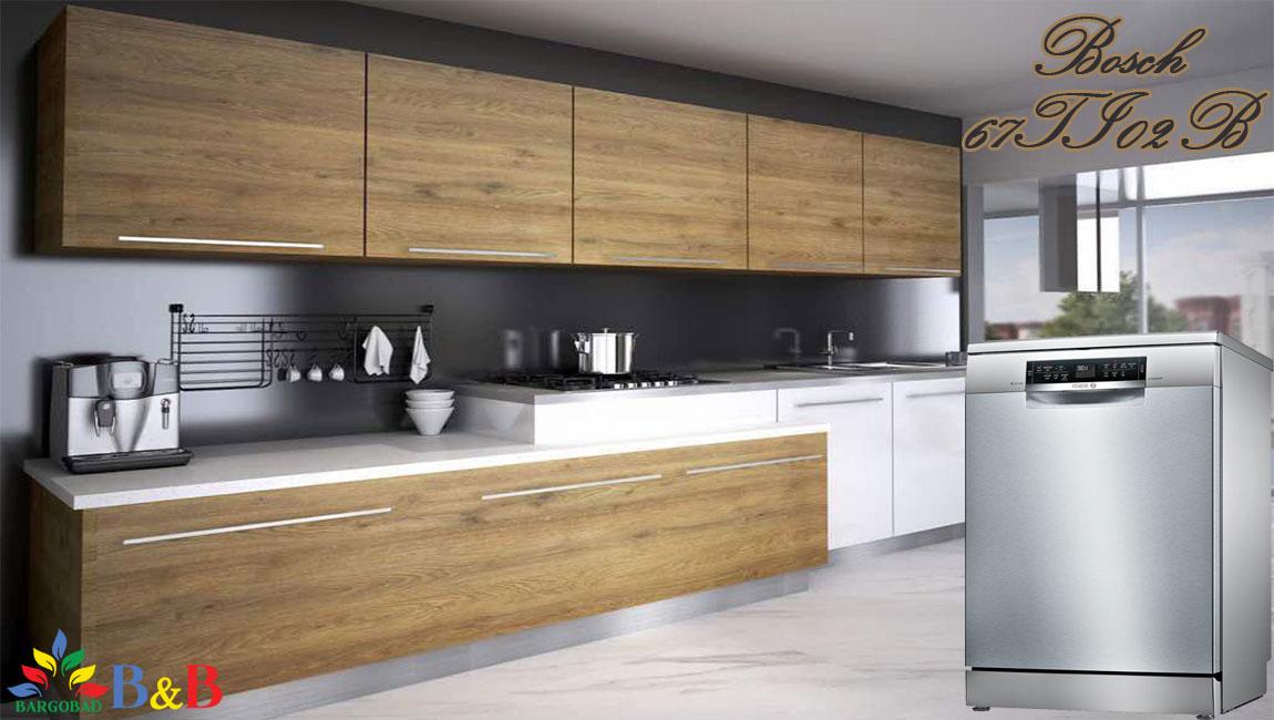 معرفی ماشین ظرفشویی بوش 67TI02B