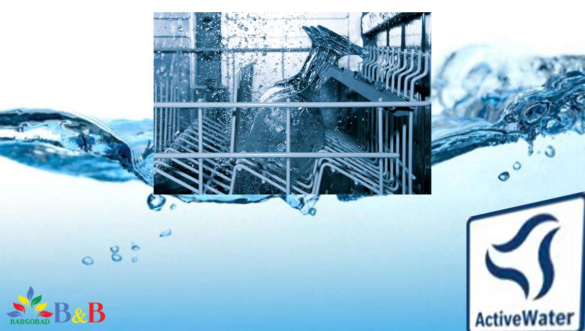 activewater با BSMS68MI04E