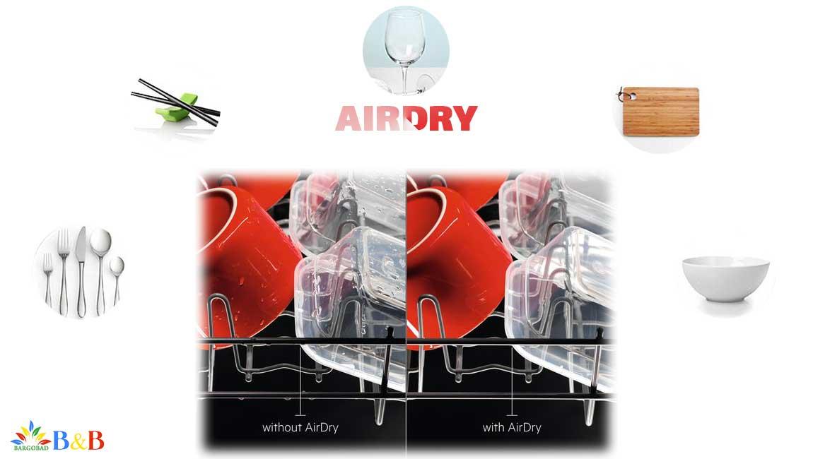 تابع AIR DRY در ماشین ظرفشویی آاگ 62620