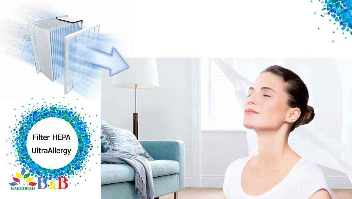 فناوری ضد آلرژی جاروبرقی 8pro5