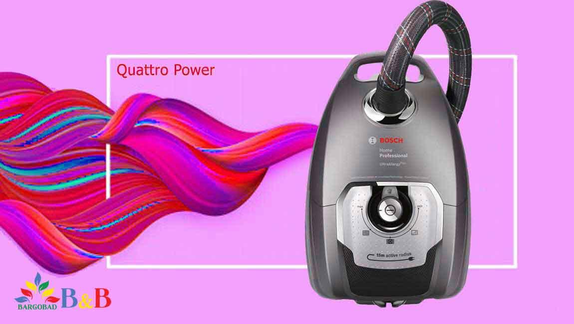 فناوری quatrro power در جاروبرقی 8pro5