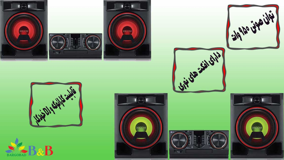 اتصالات سیستم صوتی