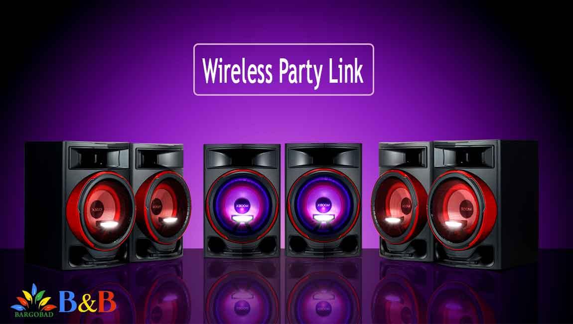 قابلیت Wireless Party Link در CL87