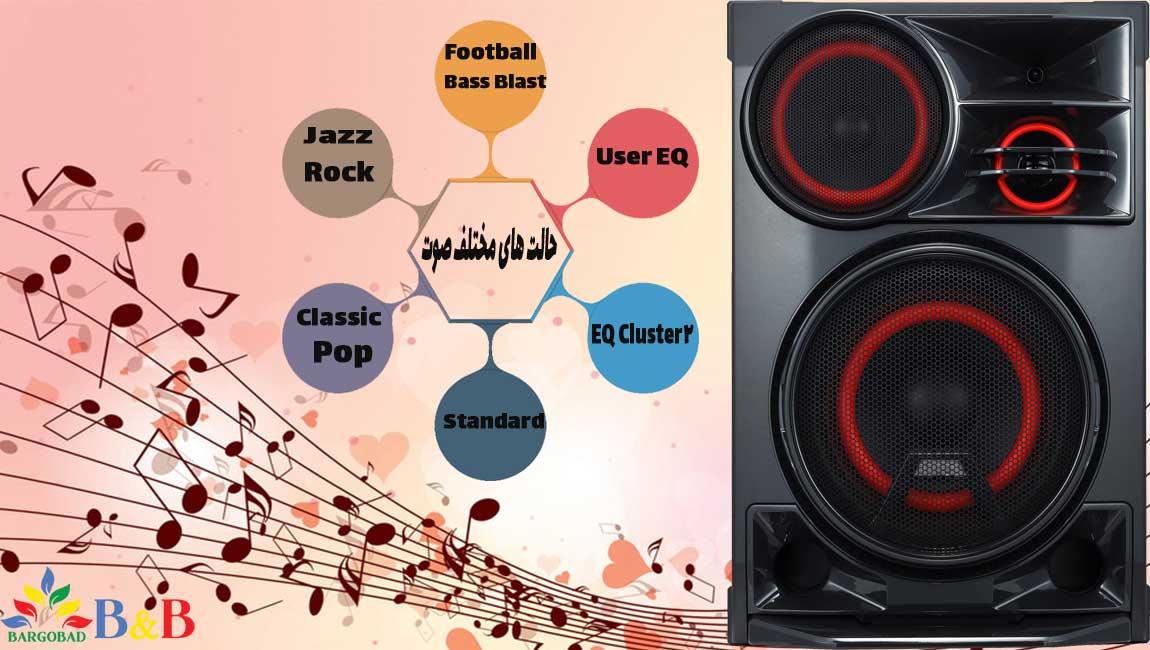حالت های مختلف صوتی در CL98