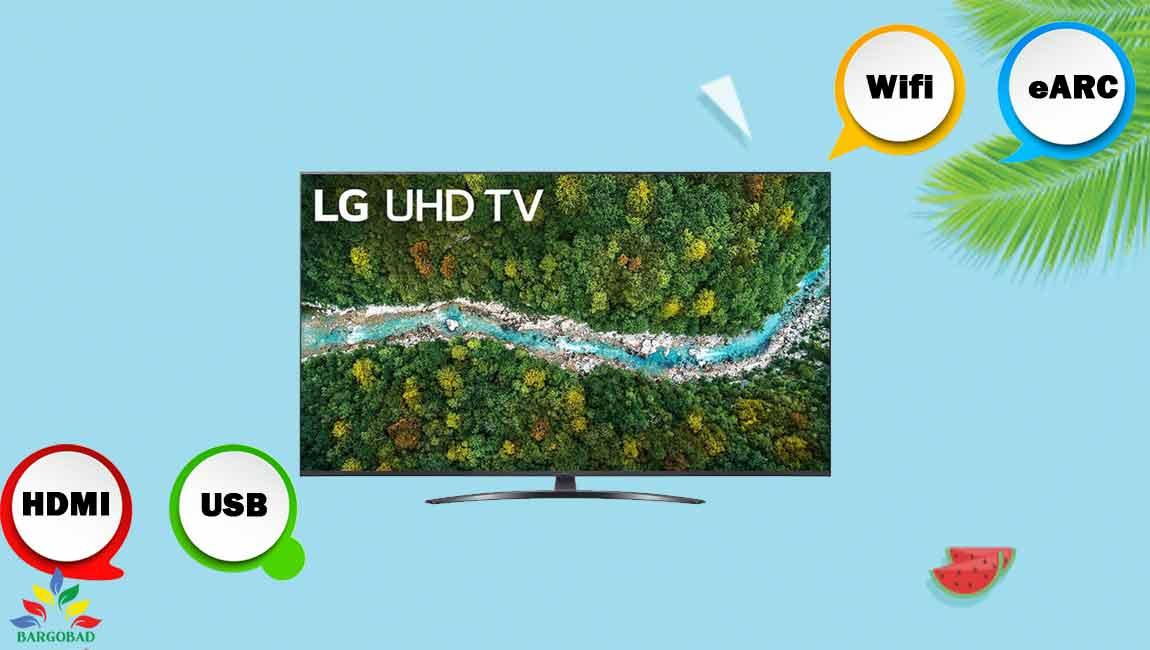 درگاه های ارتباطی تلویزیون ال جی UP7800