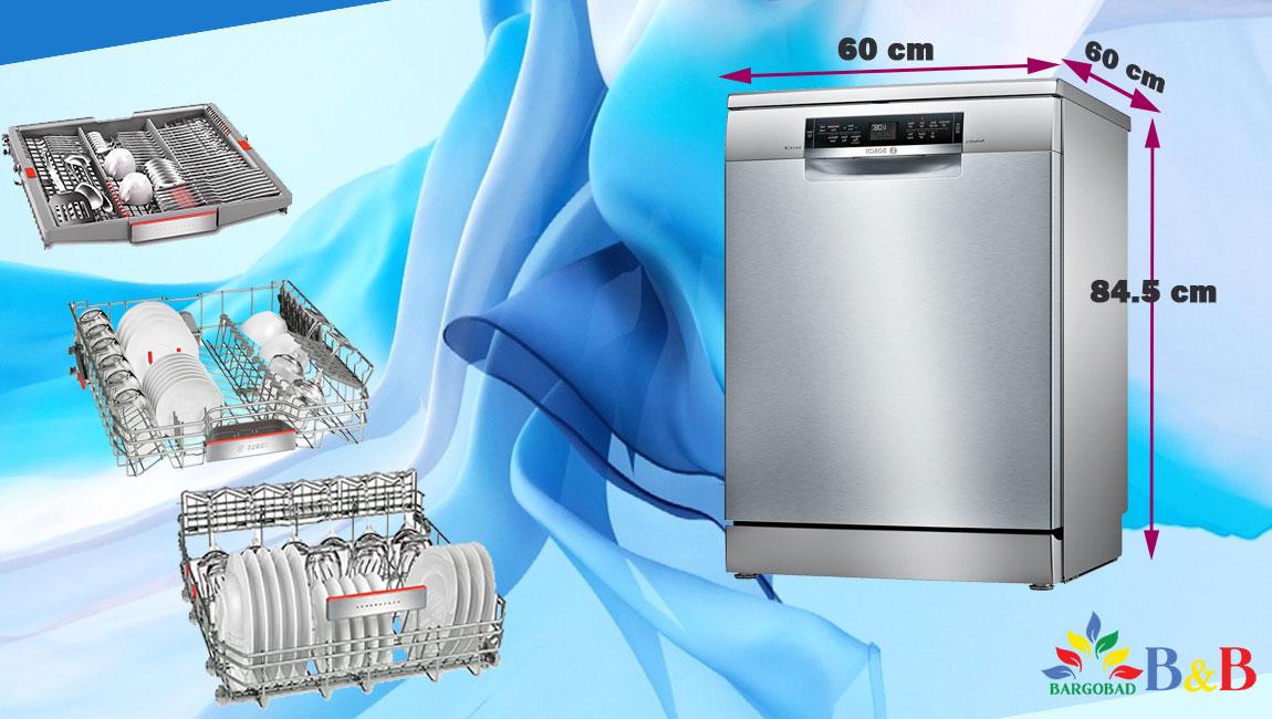 ظاهر و طراحی ماشین ظرفشویی بوش SMS67TI02B