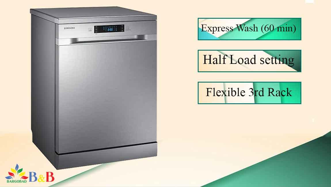 شستشوی اتوماتیک در ظرفشویی سامسونگ 5070