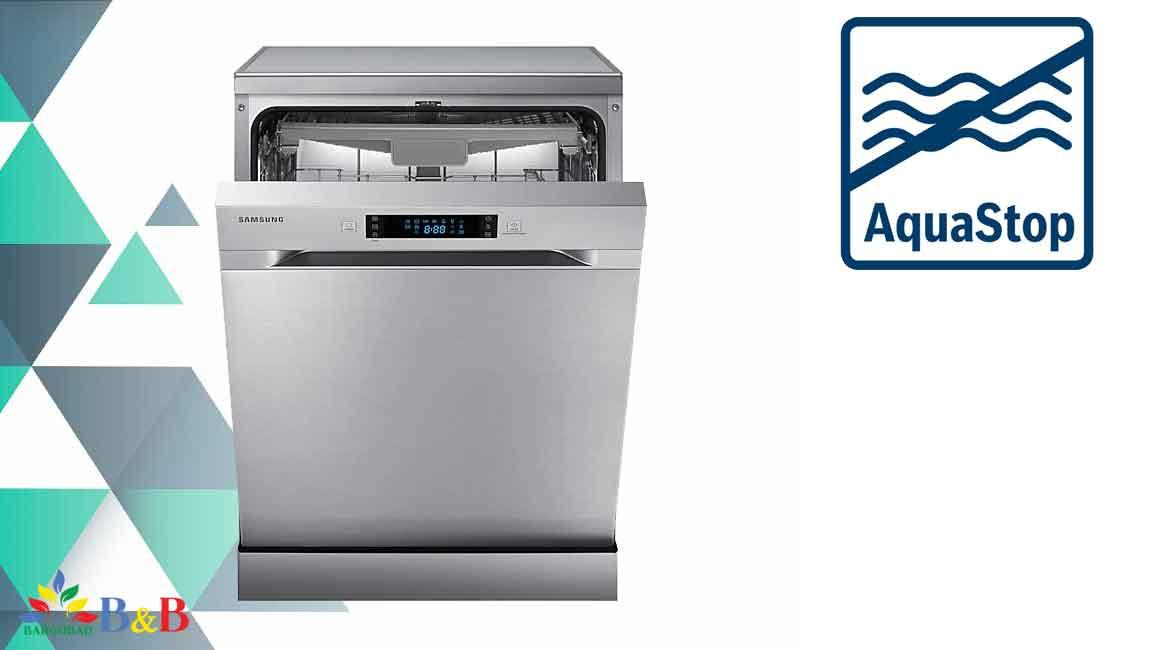 فناوری AquaStop در ظرفشویی سامسونگ 5070