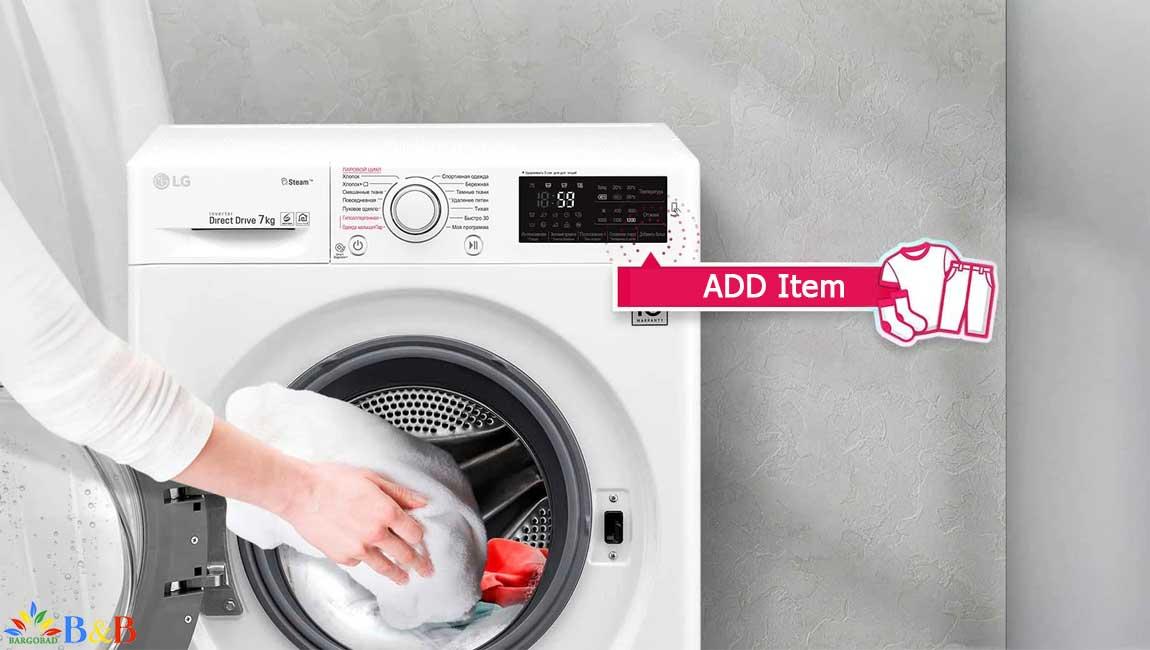 فناوری ADD ITEM در لباسشویی ال جی M5