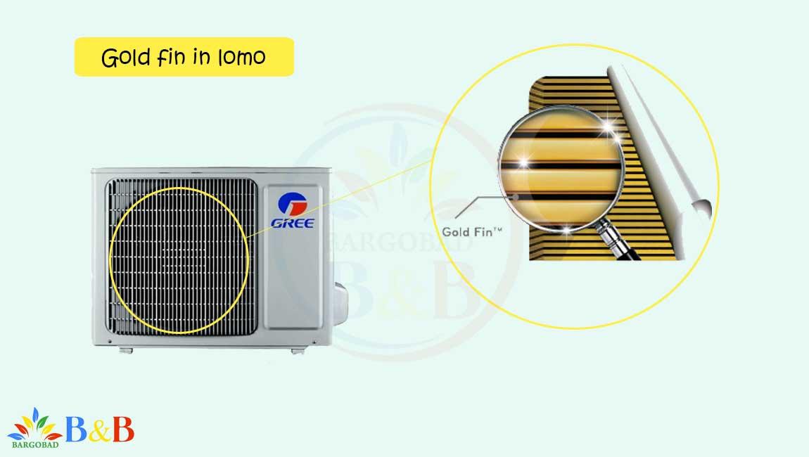 رادیات طلایی کولر گازی گری 24000 لومو