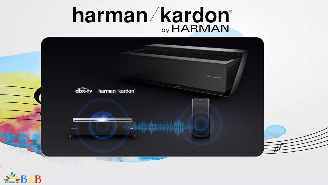قابلیت Harman-kardon تلویزیون لیزری هایسنس L10E