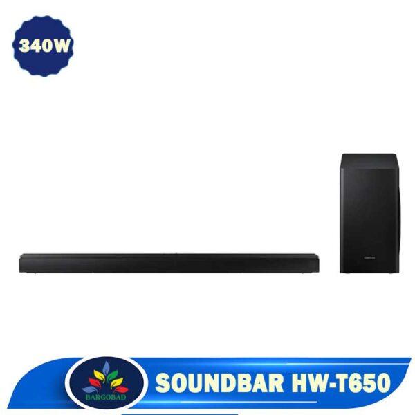 سیستم صوتی ساندبار T650