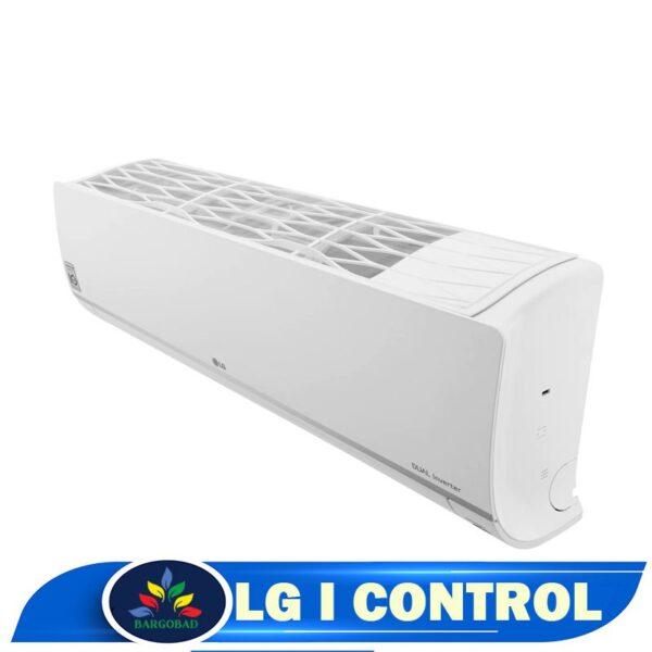 کولر گازی ال جی I CONTROL آی کنترل 24000