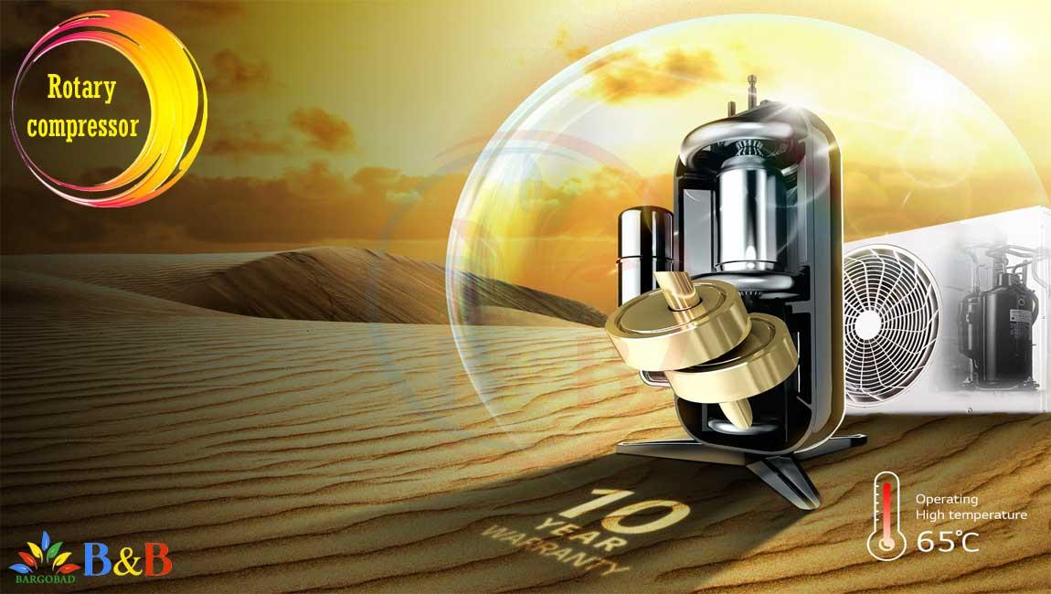 موتور روتاری کولر گازی ال جی I CONTROL آی کنترل 24000
