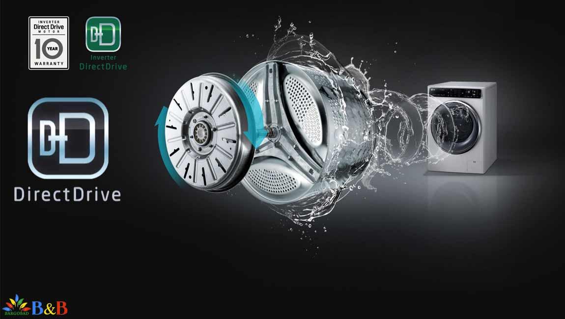 موتور اینورتر لباسشویی ال جی v9