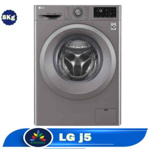 ماشین لباسشویی 8 کیلو ال جی J5